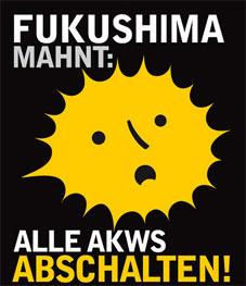 Logo_Fukushima